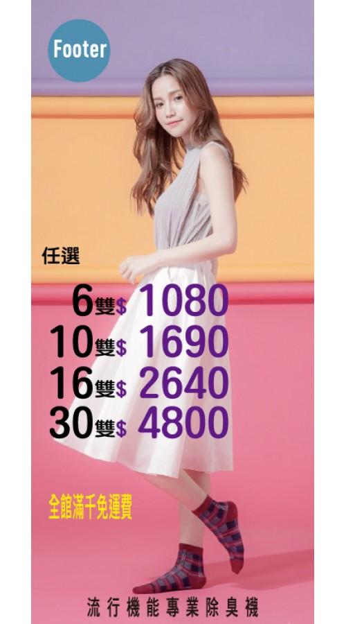 price88