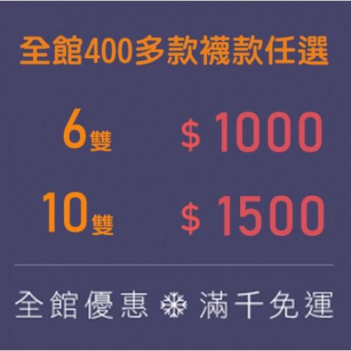 price8889
