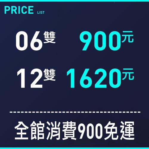 price03