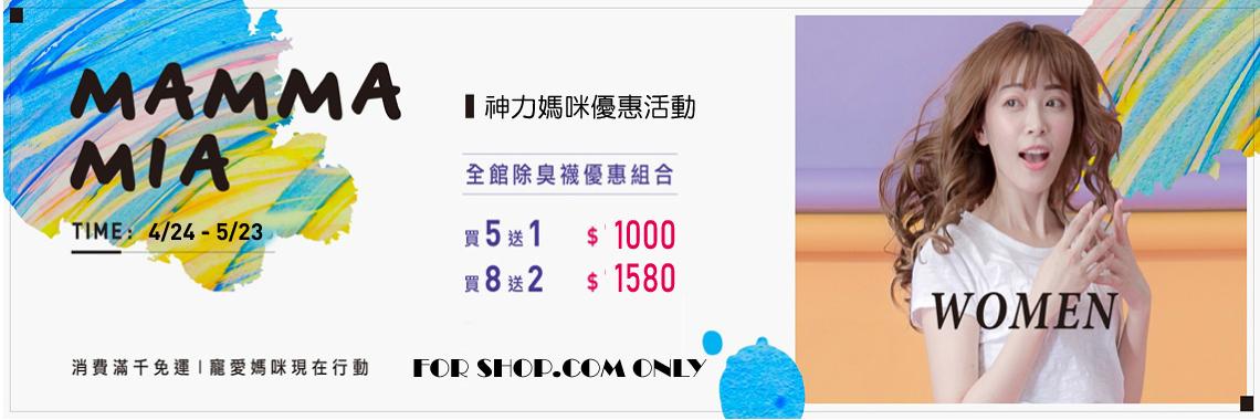 price8888