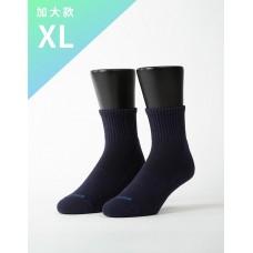 素色美學氣墊運動襪-深藍-XL加大款